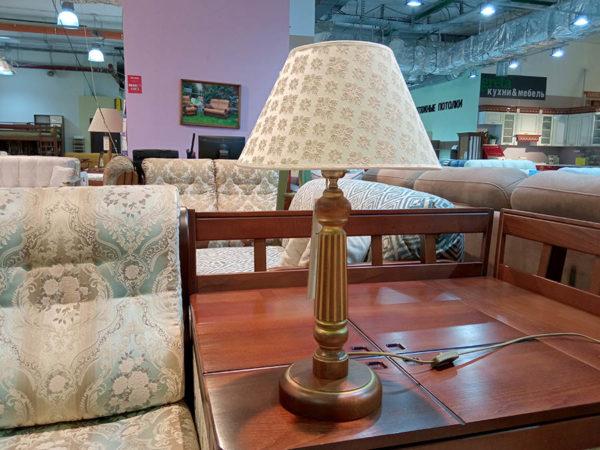 Настольная лампа Конус