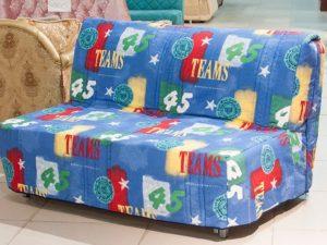 Малогабаритный диван-аккордеон голубой