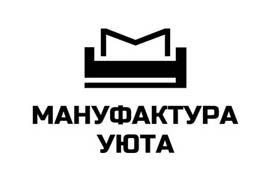 manufaktura-uyuta